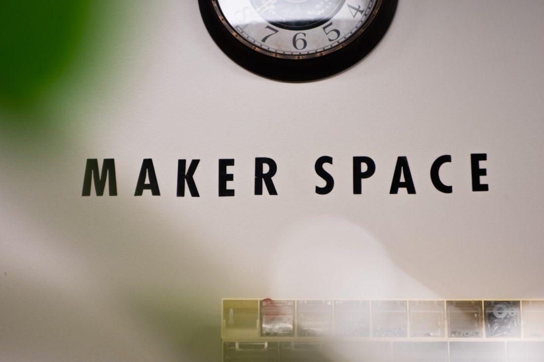 Maker Space (Photo: Benjamin Thomas, Unsplash)